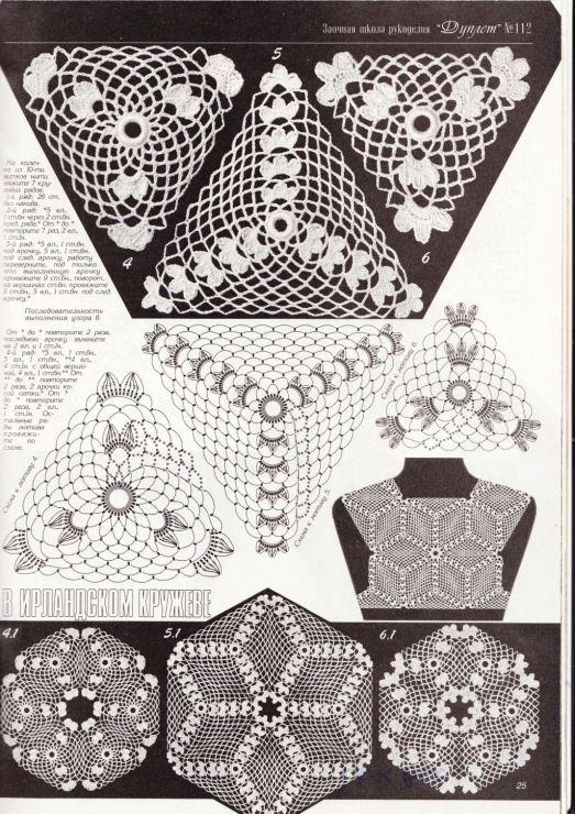 Gallery.ru / Фото #1 - Мотивы для вязания - angebaltik   crochet ...