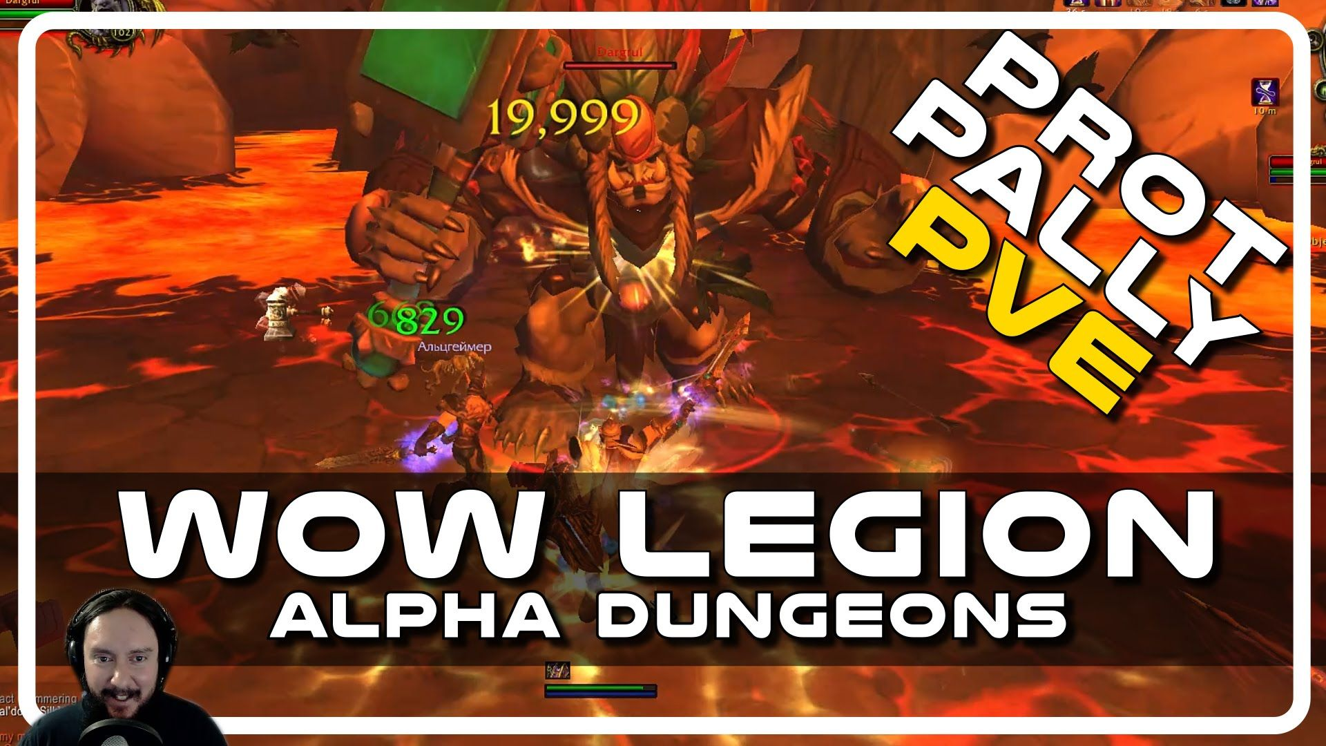 awesome WoW Legion Alpha PVE - NEW Dungeon Neltharion's Lair Prot Paladin with Psynaps (PvE Gameplay)