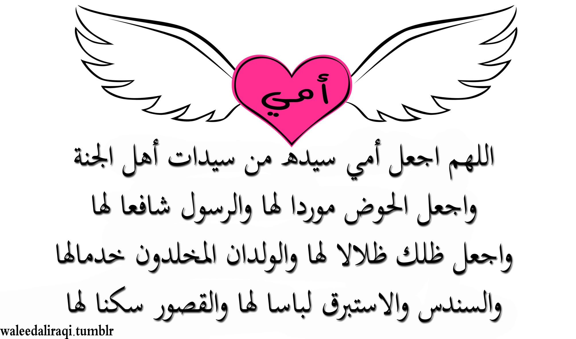 اللهم آميــن Arabic Calligraphy Calligraphy