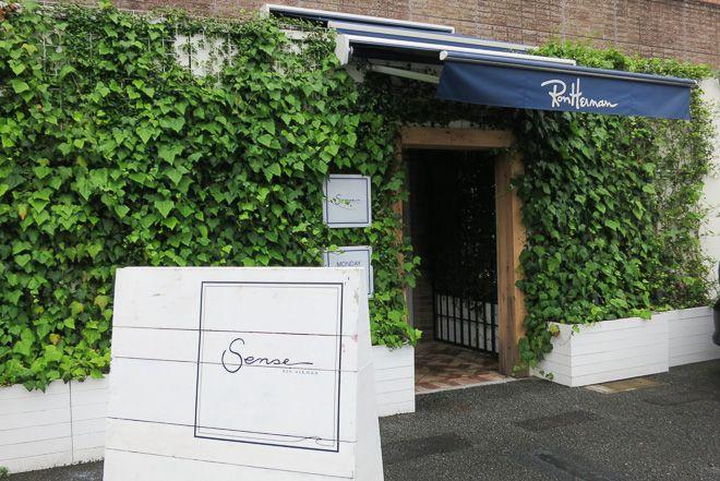 ロンハーマン千駄ヶ谷店の隠れ家サロンが1周年 ロンハーマン 千駄ヶ谷 隠れ家
