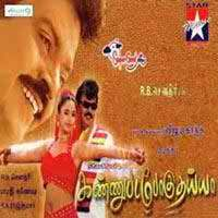 1999 Songs Collection Starmusiq 1999 Songs Movie Songs Songs