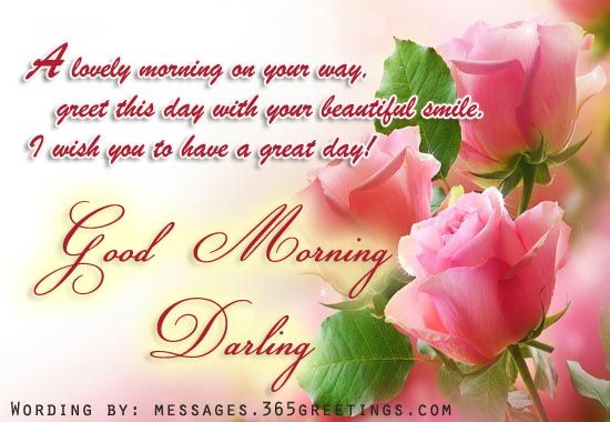 Romantic Good Morning Messages And Quotes Oes Diva Good Morning
