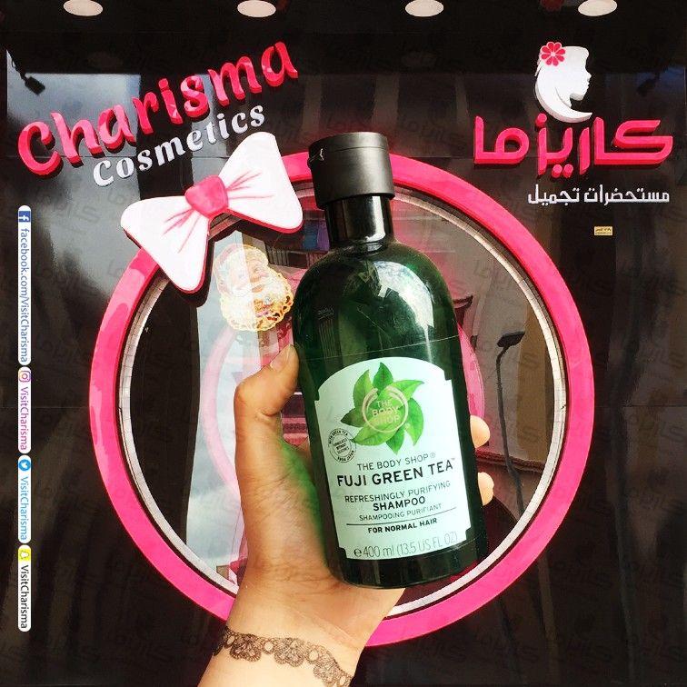 شامبو فوجي بالشاي الأخضر من ذا بادي شوب مخصص لأصحاب فروة الشعر الدهنية واهم مميزاته خالي من اي مواد تضر الشعر Shampoo Hair Shampoo Shampoo Bottle