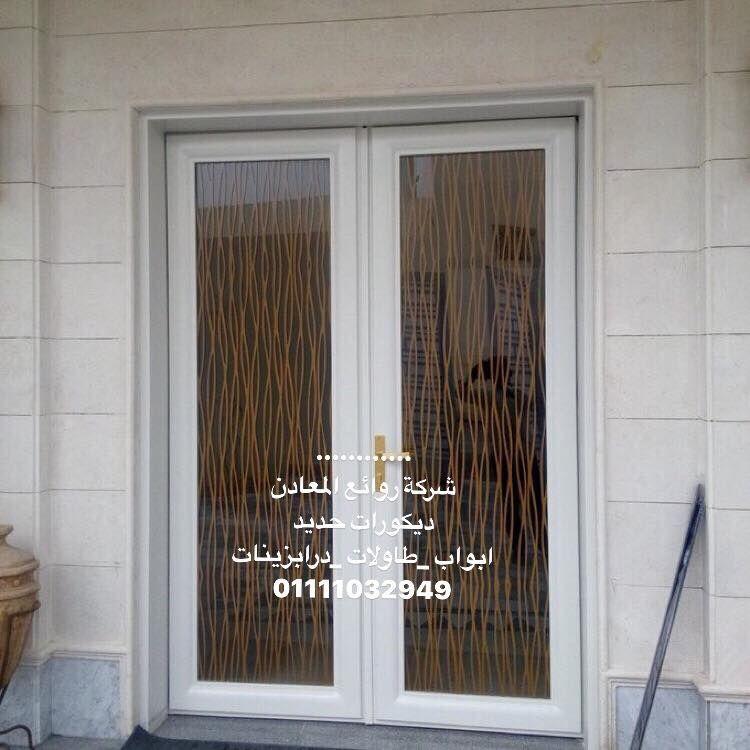 شركة روائع المعادن ديكورات حديد ابواب طاولات درابزينات جودتنا تتحدي الجميع 01111032949 Home Decor Decor Home