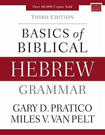 BBH2 Hebrew Handouts