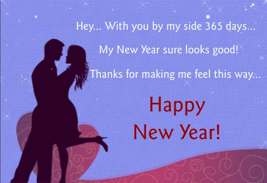 New Year 2017 Quotes For Her Love Happy New Year Quotes Happy New Year Message Happy New Year Love