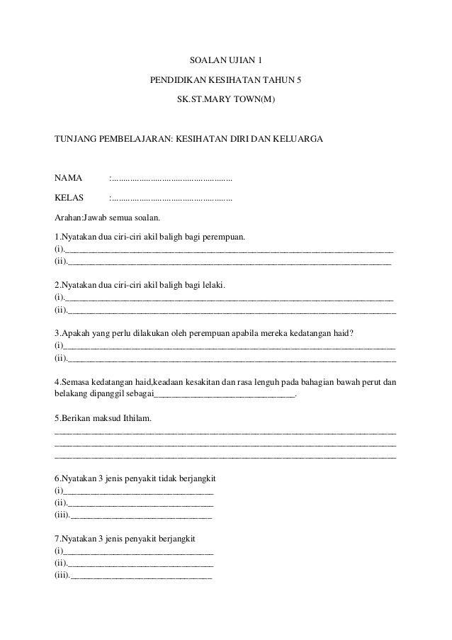 Soalan Ujian 1 Pendidikan Kesihatan Tahun 5 Sk St Teacher Worksheets