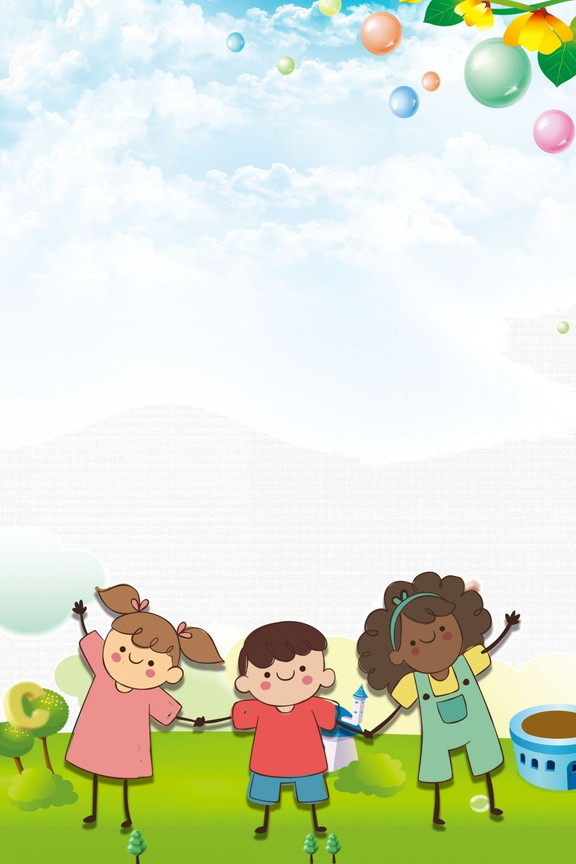 Fun Children S Day Poster Background