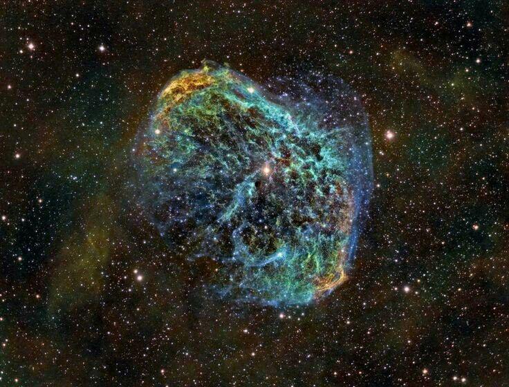 Nebulosa de la Medialuna.     Urantia.