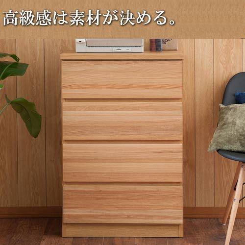 高級天然木タモ無垢板のチェスト 幅60 P4杯 タンス たんす 洋服タンス
