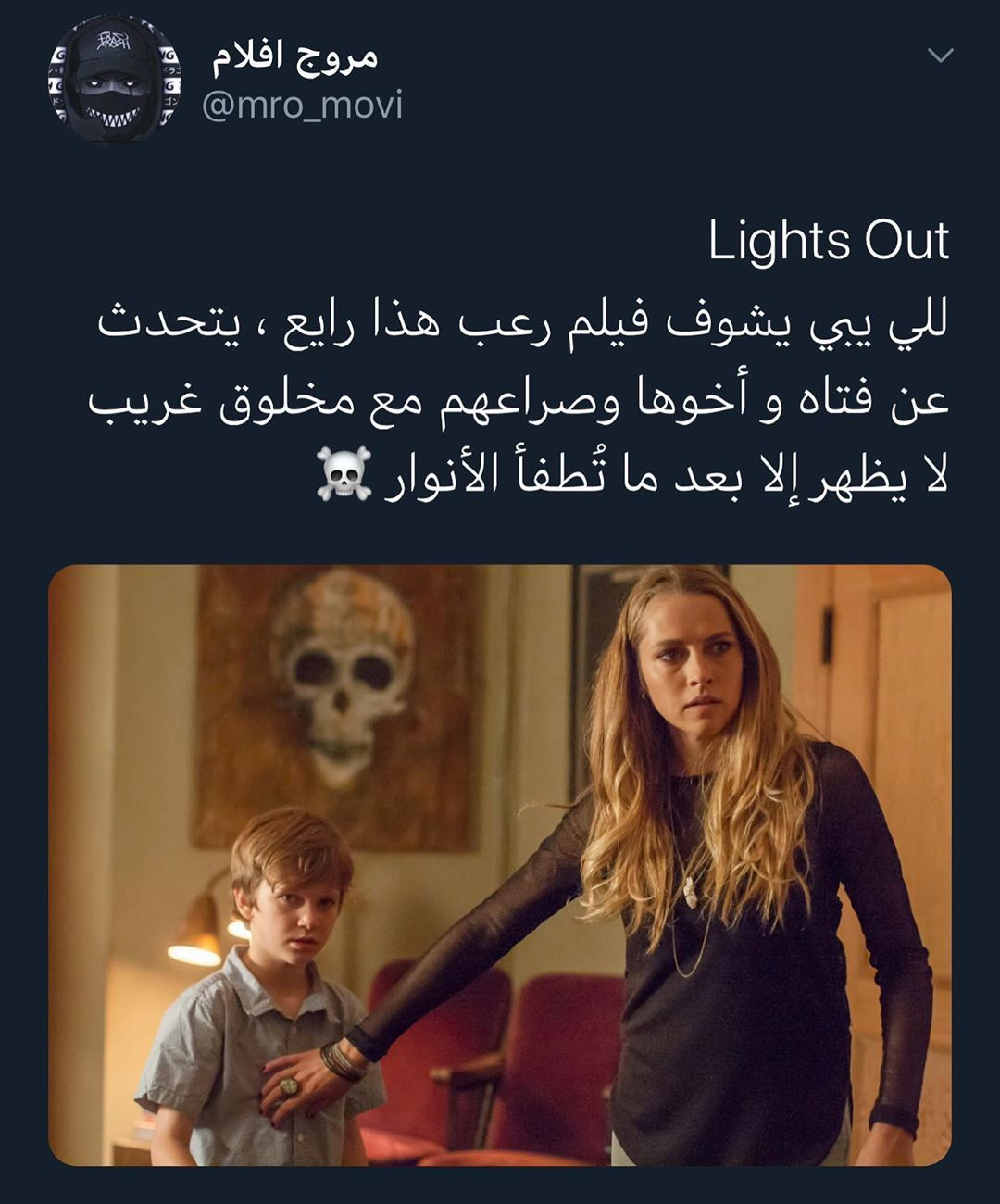 Pin By Gada On افلام Closer Quotes Movie Movie Quotes Funny Good Movies To Watch