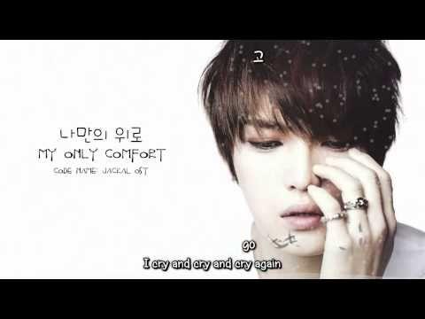 Kim Jaejoong 김재중 - My Only Comfort 나만의 위로 [eng + rom + hangul + karaoke sub] - YouTube