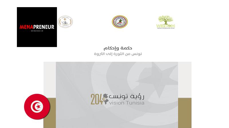 رؤية تونس 2040 بحث Google
