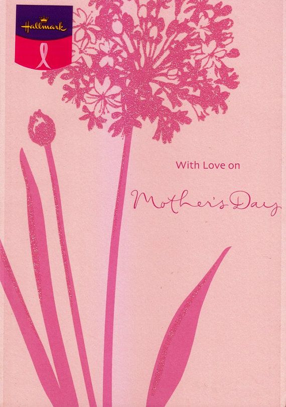 99 Cents Only Hallmark Mothers Day Greeting Card By Freecyclelk