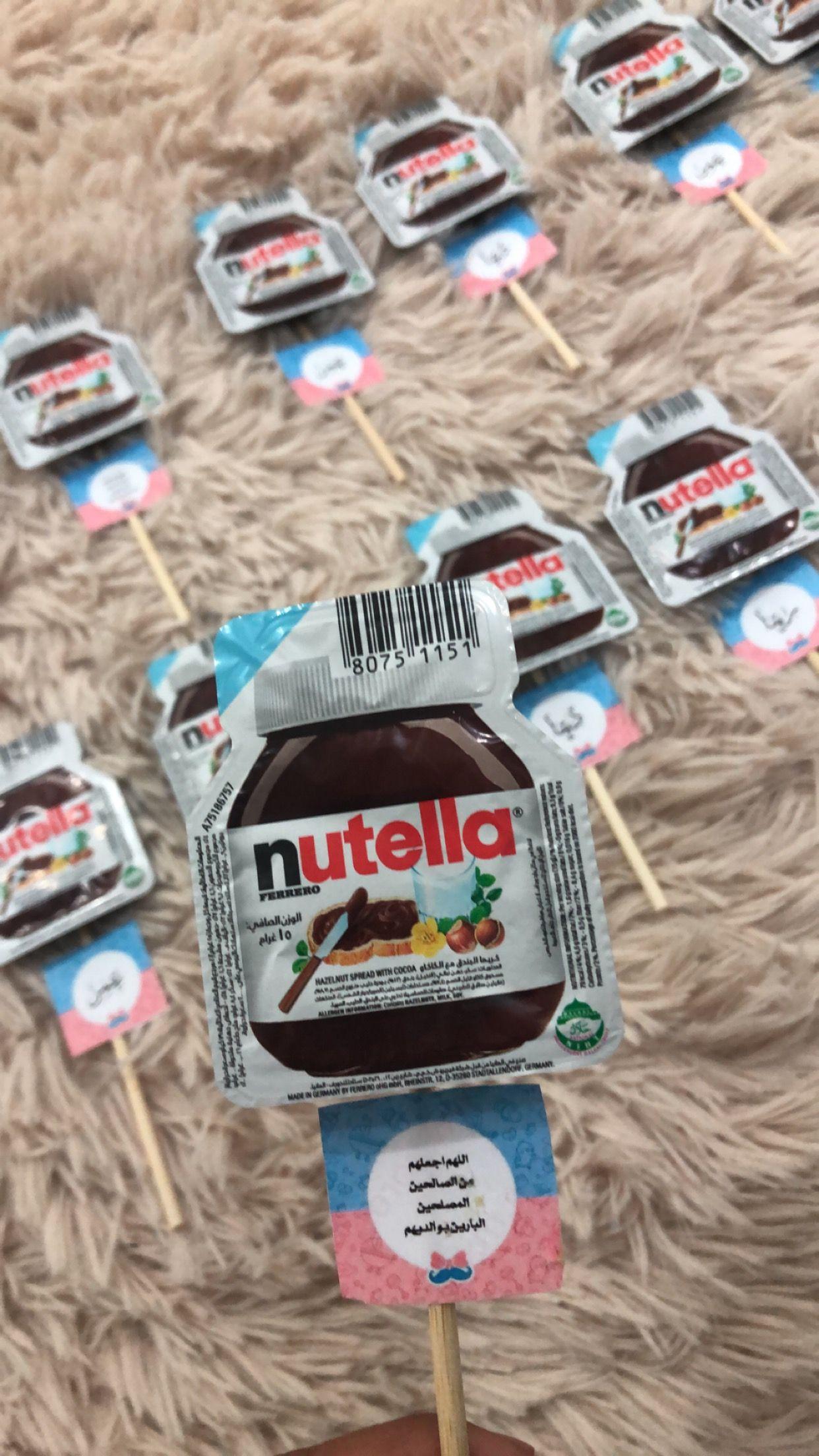 توزيعات مواليد Desserts Nutella Cake