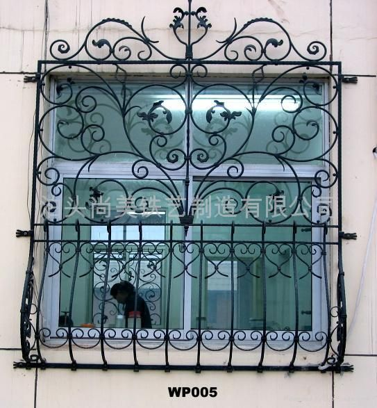 Inspiration For Wrought-iron Window Grilles