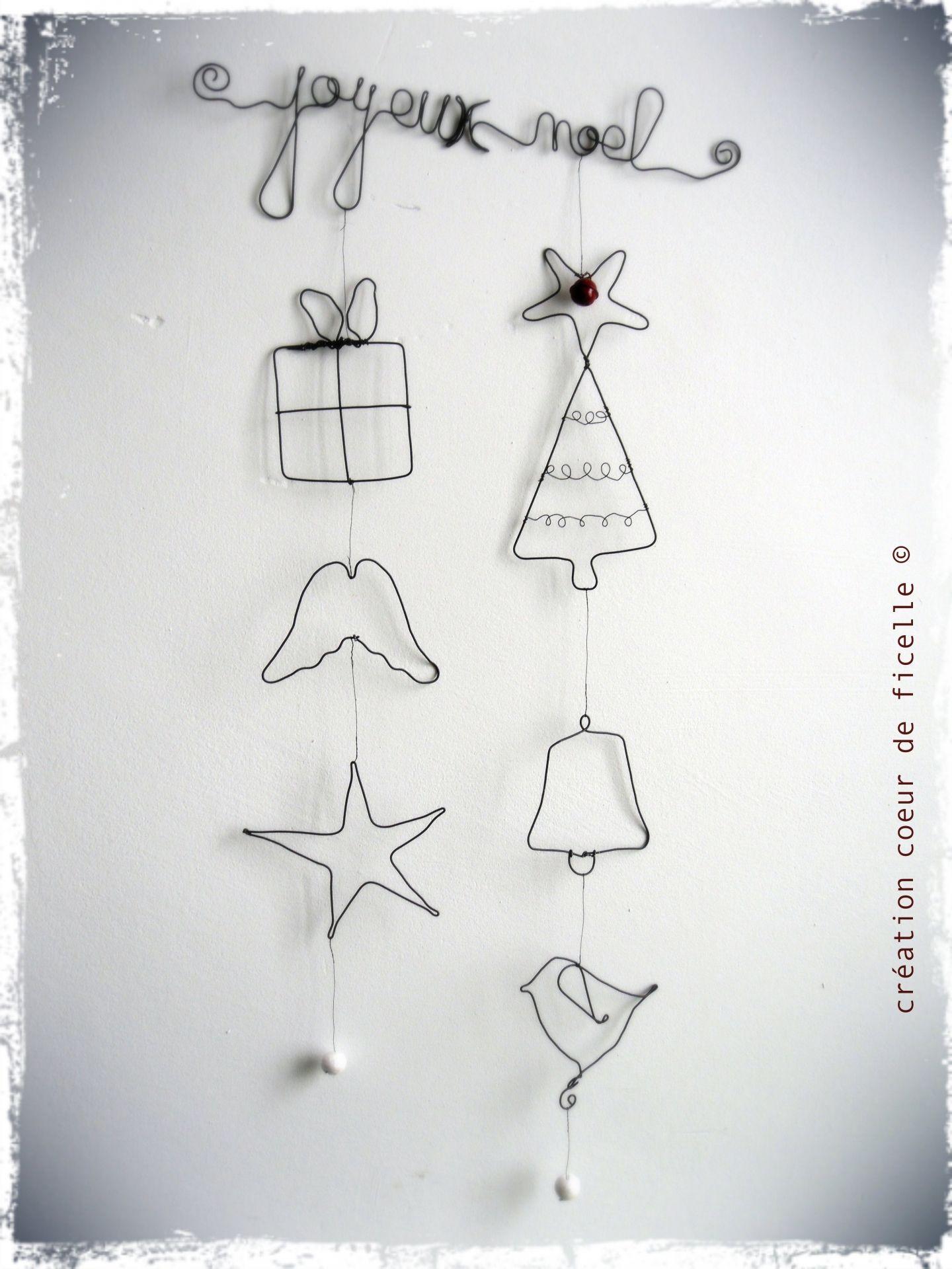 Ornements et accessoires de décoration | Etsy FR