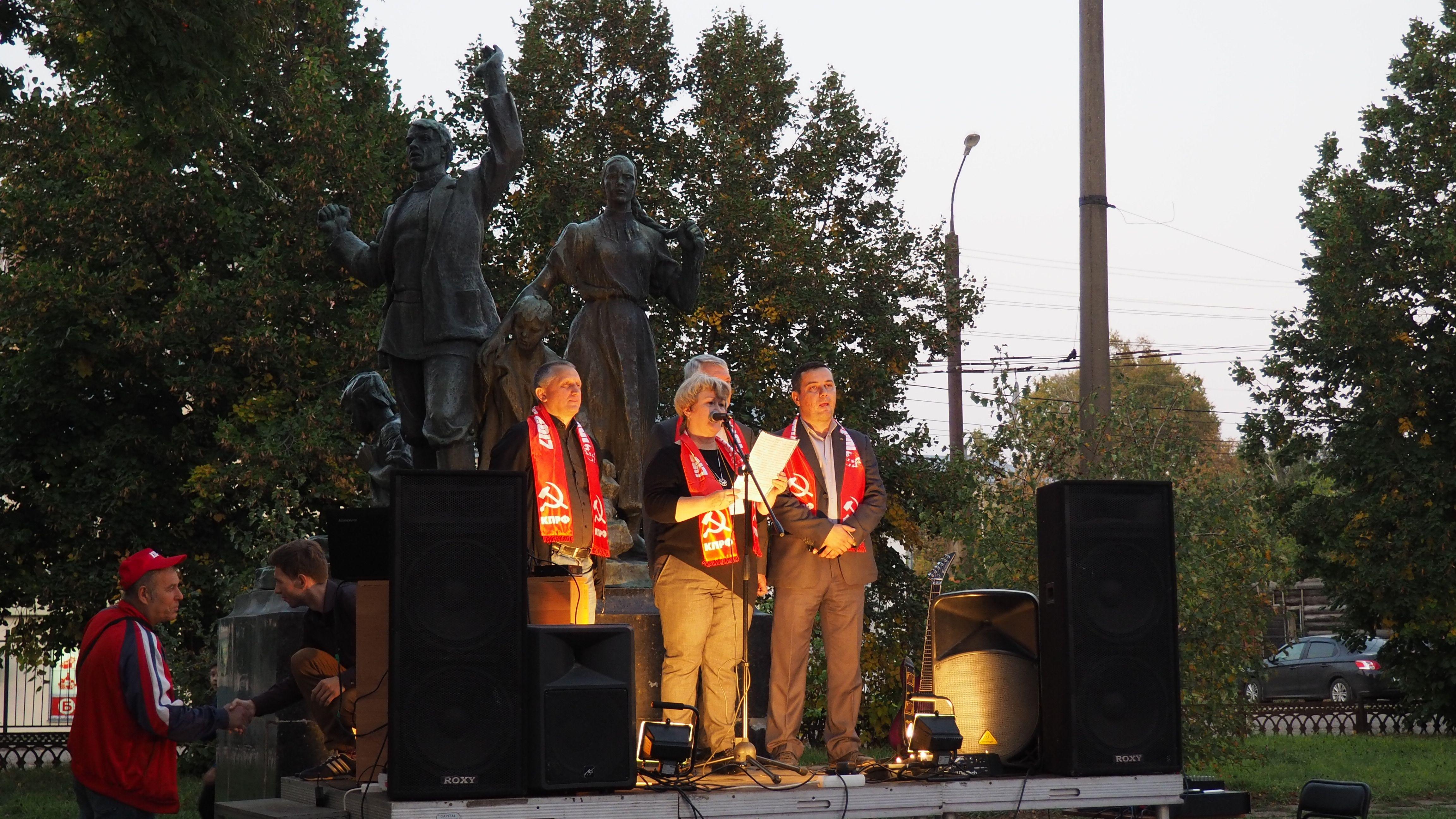Митинг против пенсионной реформы 21 сентября.
