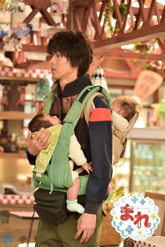 """Kento Yamazaki, Ep.127, J Drama """"Mare"""