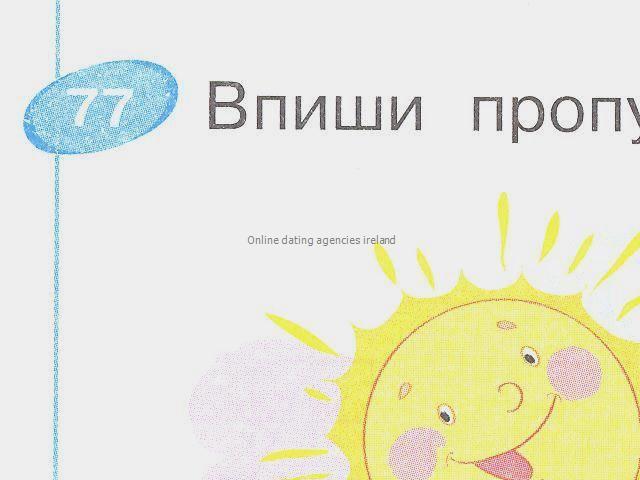 Online dating agency ireland