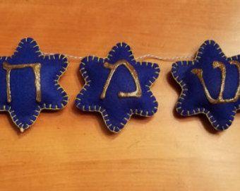 Happy Hanukkah Garland by SimplySewedBoutique on Etsy