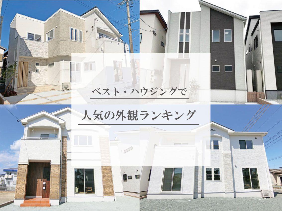 コラム おしゃれまとめの人気アイデア Pinterest ベスト ハウジング 新築一戸建て 一戸建て 住宅