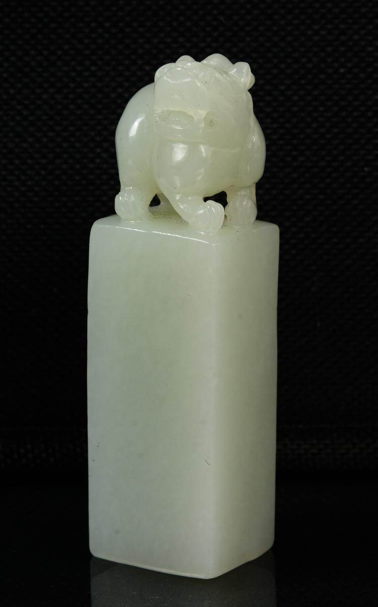 Chinese white jade seal chop h in jade pinterest white