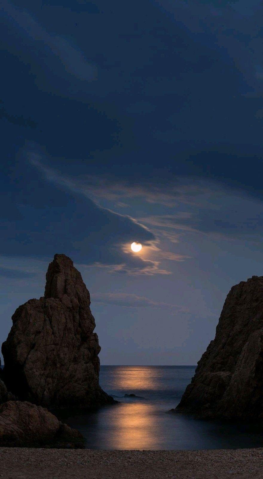 Pin by Cuchi Peña on Vida es... Beautiful moon