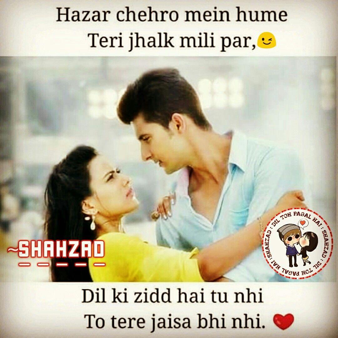 Sad Quotes About Love Pindil Toh Pagal Hai On Love Shayari  Pinterest  Hindi