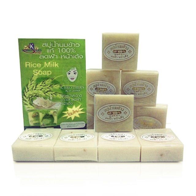 Rice Milk Soap Milk Soap Rice Milk Soap