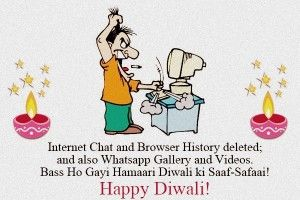 Diwali Funny Images Pic Latest Diwali 2015 Funny Photos Diwali Funny Images Funny Images Funny Photos