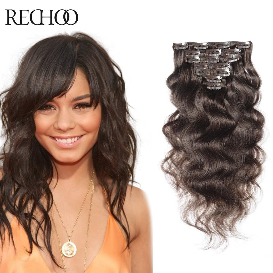 4 Brown Clip In Hair Extension Natural Human Hair Thick Clip In