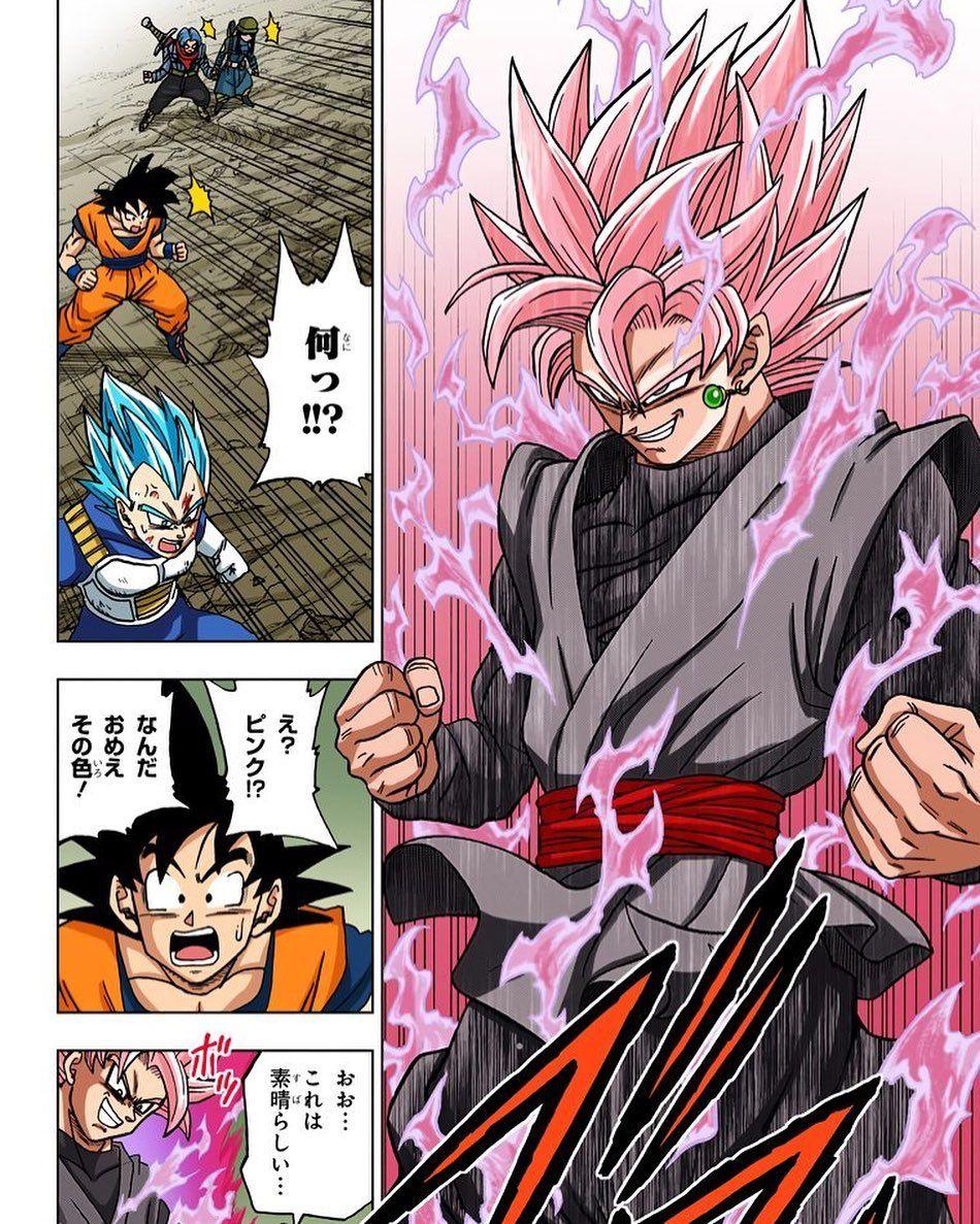 Black Goku Super Saiyajin Rose En El Manga A Color Oficial Dragon Ball Artwork Anime Dragon Ball Super Dragon Ball Art