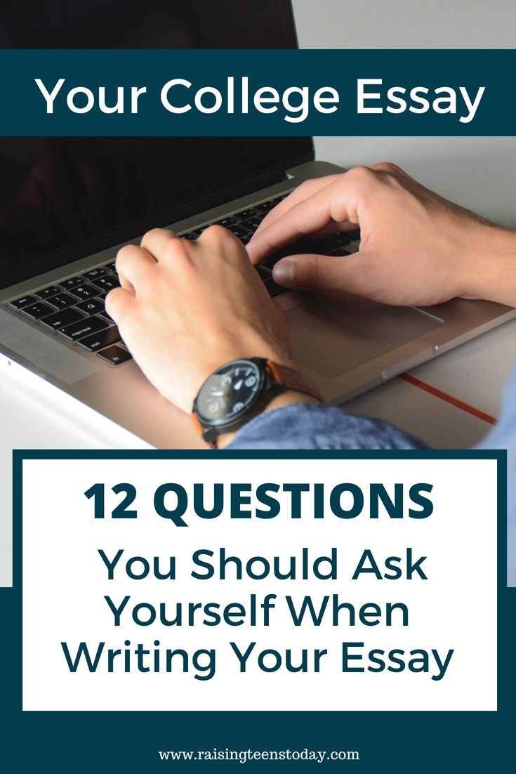 Write a more powerful college essay by asking yourself