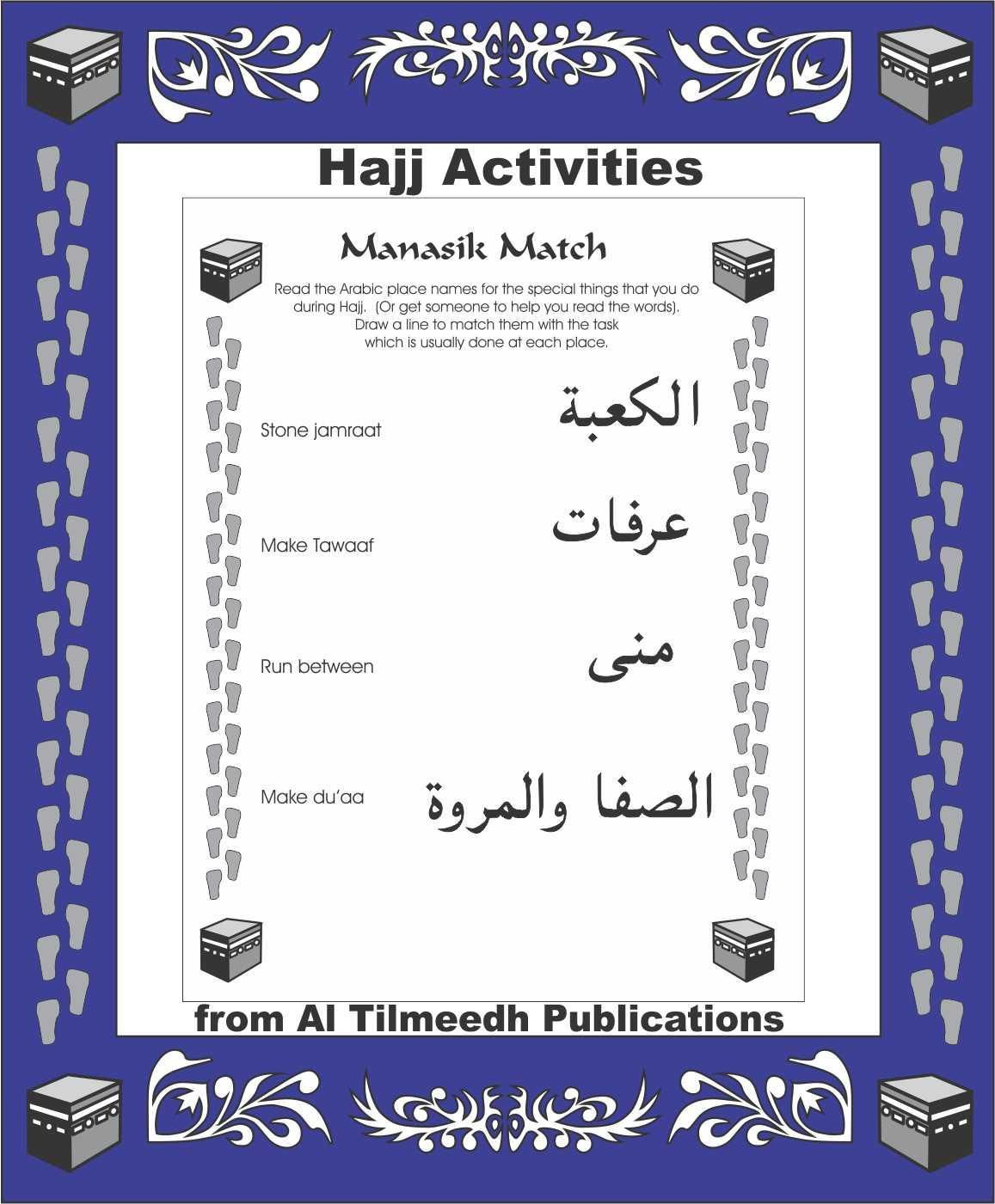 Abicplayground Hajj Worksheet Manasik Match By