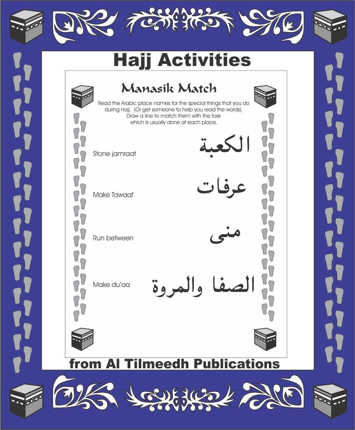 Abicplayground Hajj Worksheet Manasik Match By
