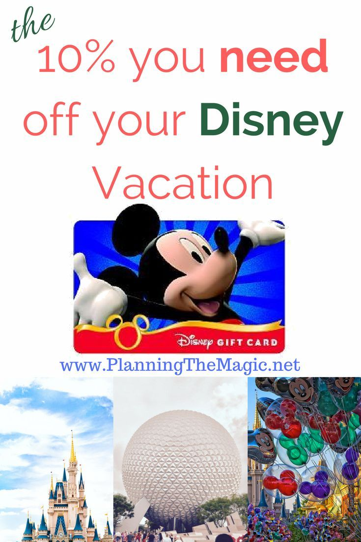Discounted Disney Gift Cards 2017 - by the Numbers   Discount ...