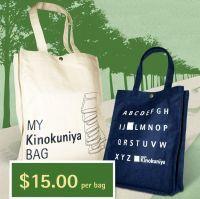 Kinokuniya Tote Bag!