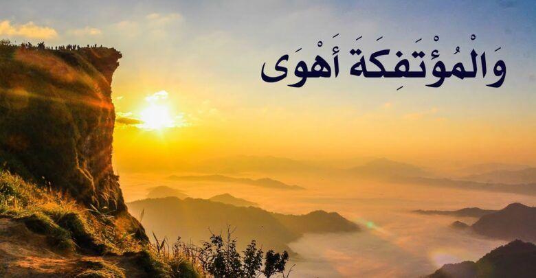 مع الرحمن خروج موسي عليه السلام من م د ي ن قصة موسى عليه ال Blog Page Blog Blog Posts