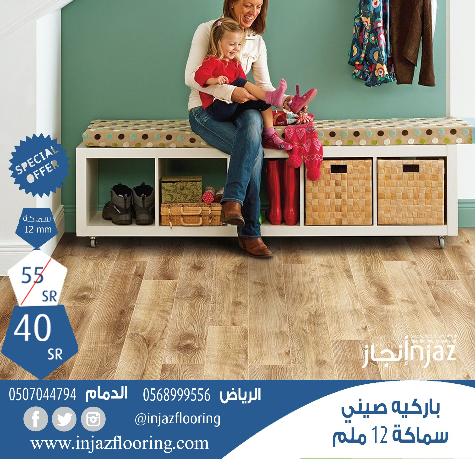 باركيه Laminte Flooring Wood Laminate Flooring Wood Laminate Flooring
