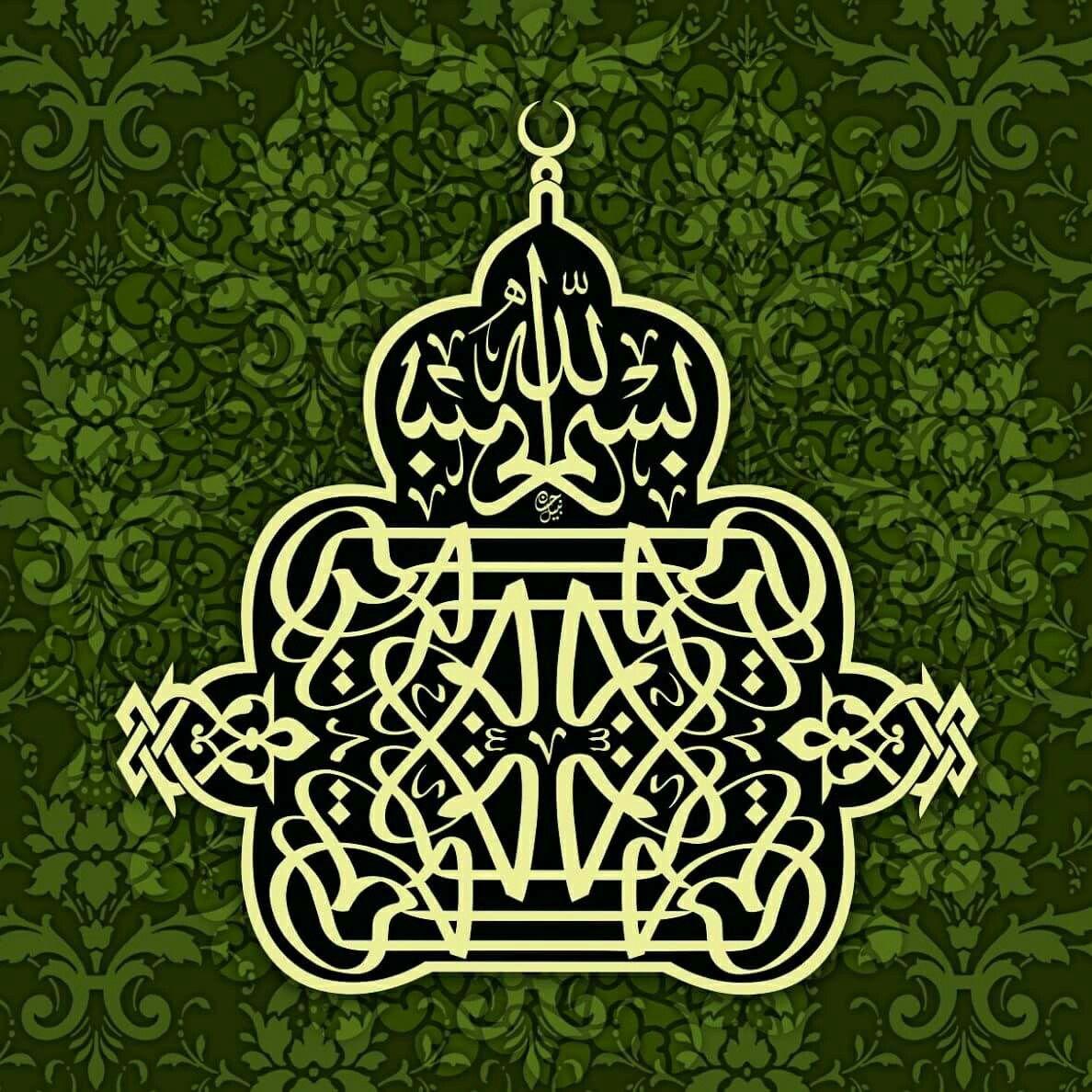 نور tarafından خط عربي وإسلامي Calligraphy panosundaki