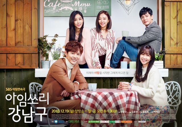 Upcoming Korean drama 'I'm Sorry, Kang Nam-gu' | ♥♥Korean