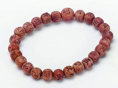 Cedar Prayer Bracelet Review