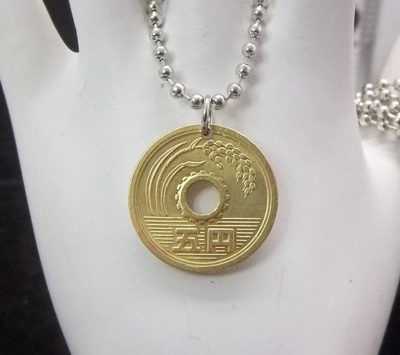 Good Luck Charm Necklace Japanese 5 Yen Coin by AutumnWindsJewelry, $12.00
