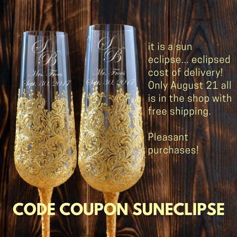It's A Sun Eclipse!!!! Only August 21 All Is In The Store