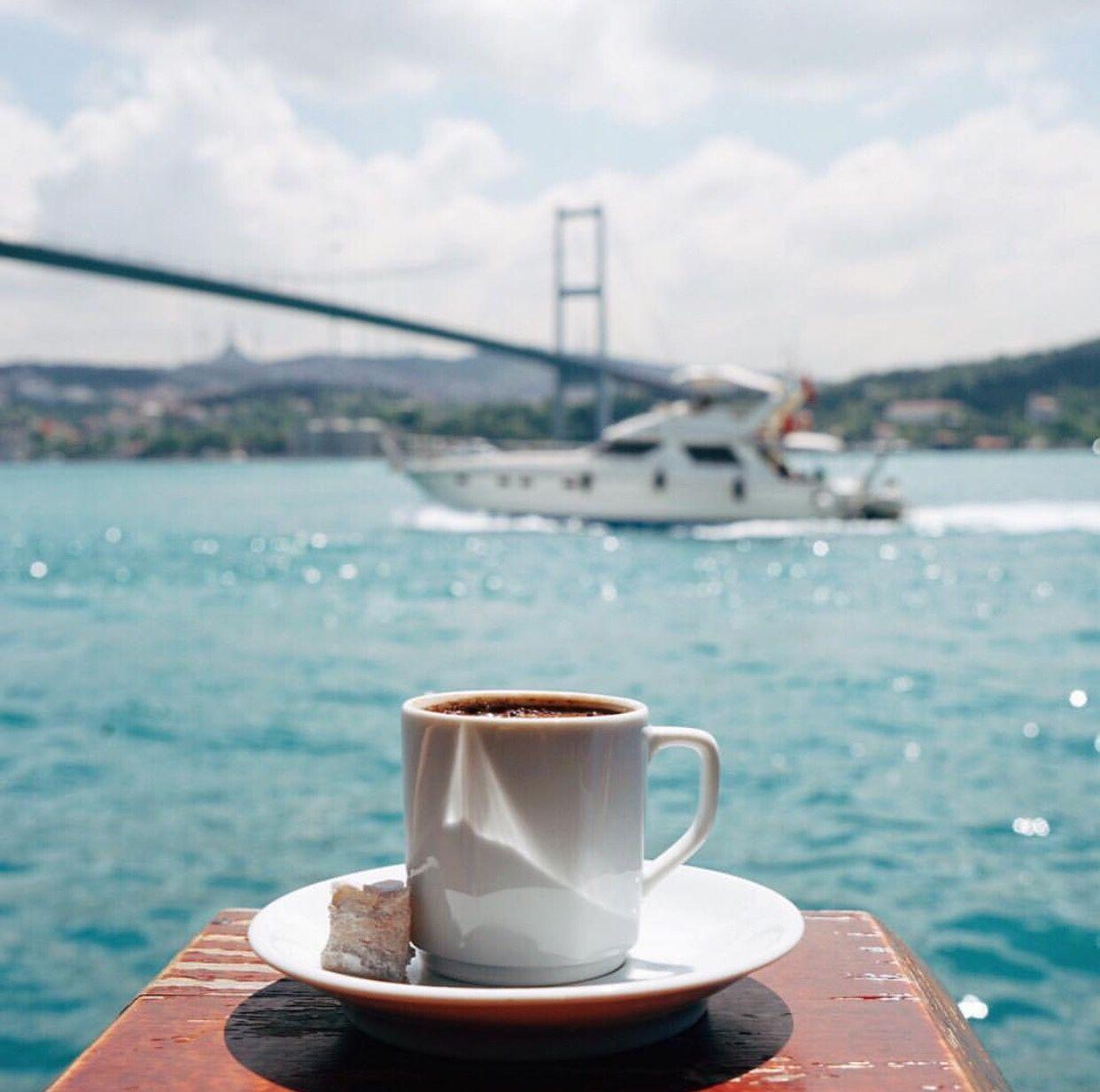 красивые картинки утренний кофе у моря истории