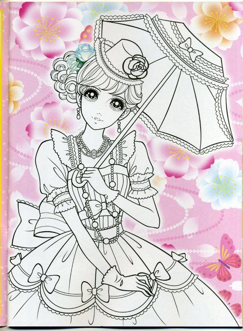 Japanese Animie Girl Comic Beautiful Princess coloring book ...