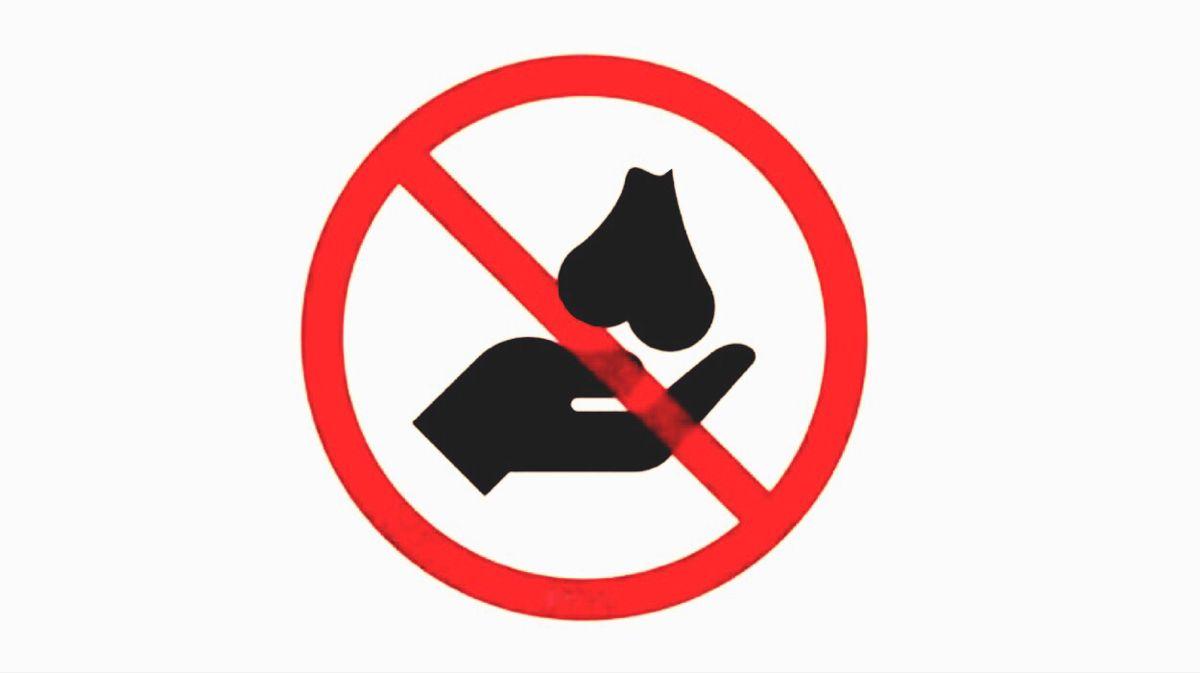 میم توییتر خایه مالی ممنون کسلیسی ممنوع ممنوع مهم توجه تابلو Symbols Ampersand Art