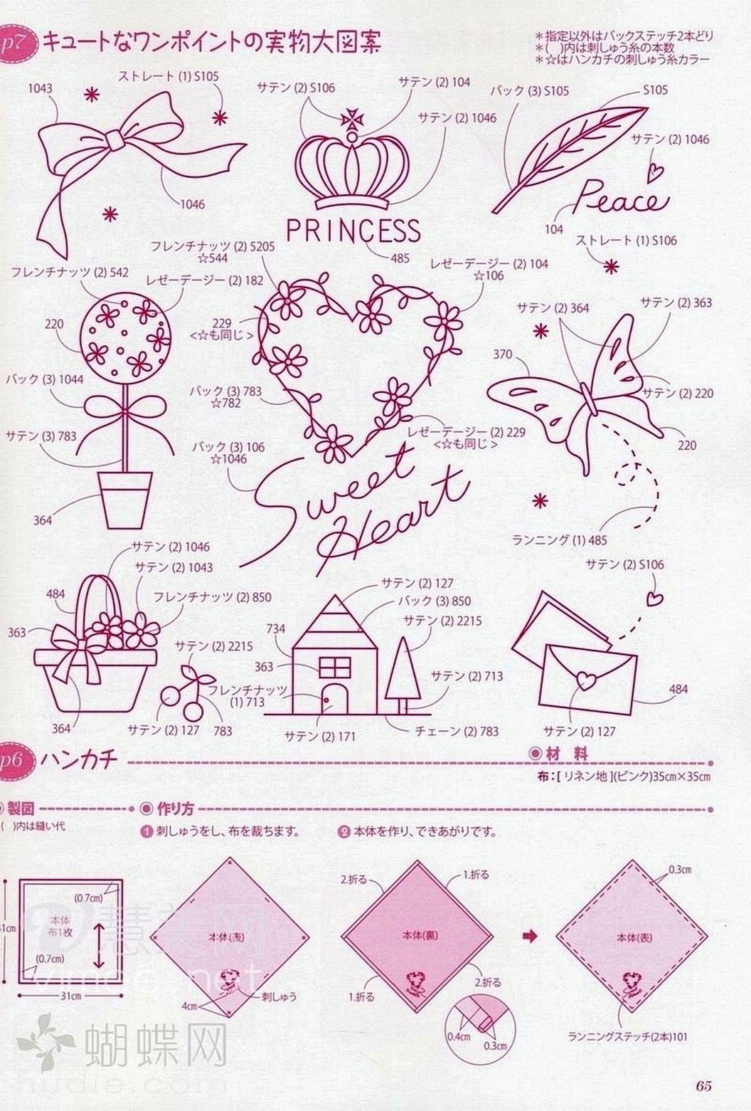 Motifs. | Stitch Diy | Pinterest | Bordado, Patrones para bordar y ...