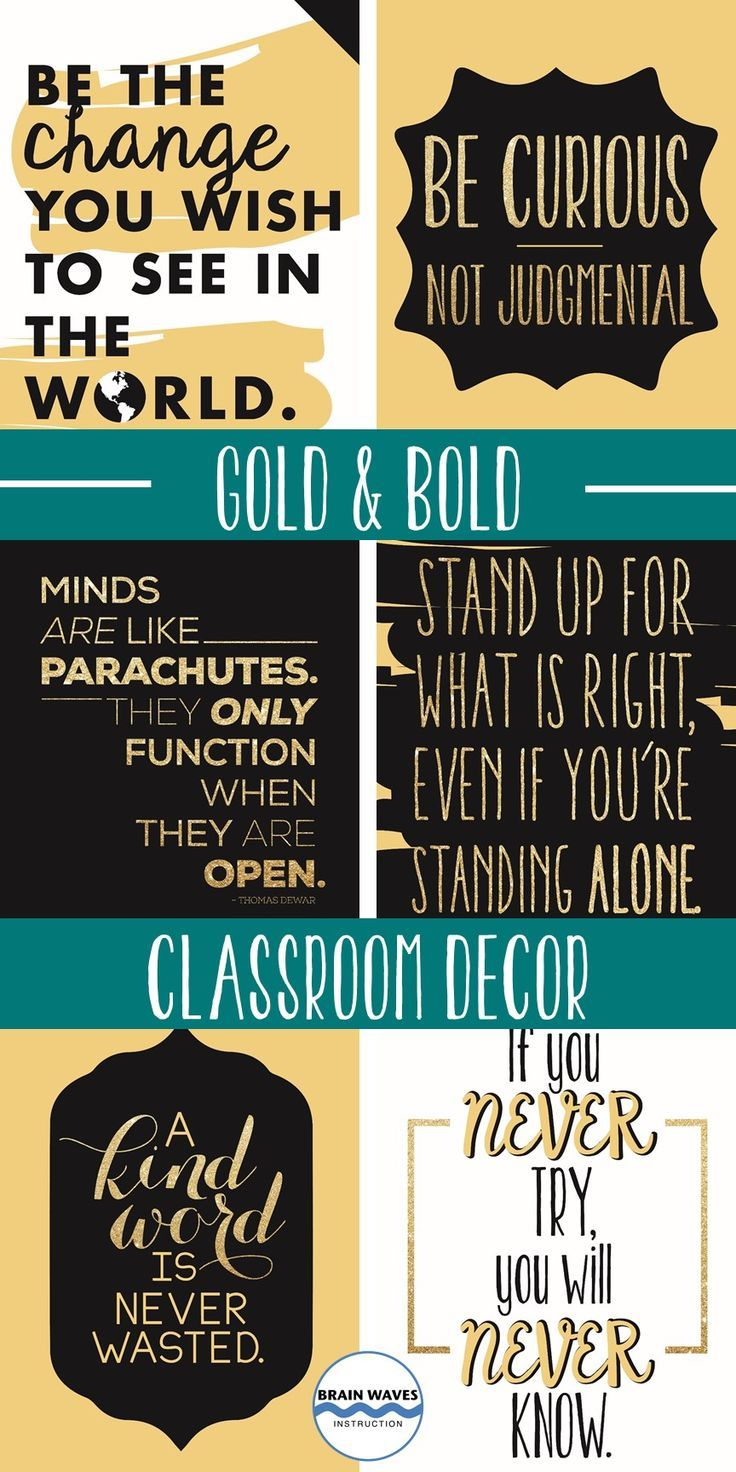 Classroom Decor Pack Black And Gold Classroom Perfect For Middle